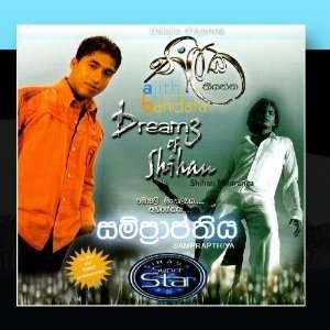 Samprapthiya: Ajith Bandara & Shihan Mihiranga: Music