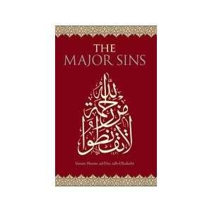 Adh Dhahabi, Abdalhaqq Bewley, Muhammad Isa Waley, Aisha Bewley Books