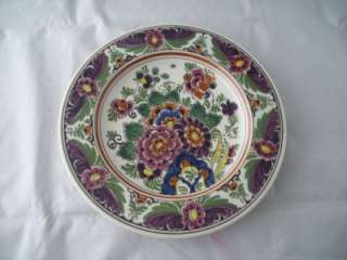 1659 DELFT Polychrome Hand Painted HOLLAND Floral Plate