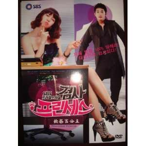 PRINCESS KOREAN DRAMA 8 DVDs w/English Subtitles Movies & TV