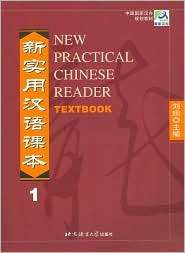 New Practical Chinese Reader Textbook, (7561910401), Xun, Textbooks