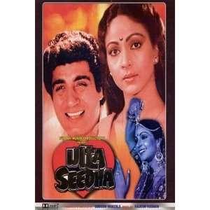 , Rati Agnihotri, Deven Verma, Madan Puri, Dinesh Thakur Movies & TV
