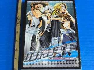 Bleach Yaoi Doujinshi WHITE Character HITSUGAYA manga