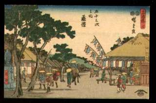 JAPANESE ART:OLD WOODBLOCK PRINT,BUSY VILLAGE POSTCARD