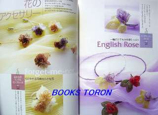 ! Wonderful Beads Flower/Japanese Beads Craft Pattern Book/406