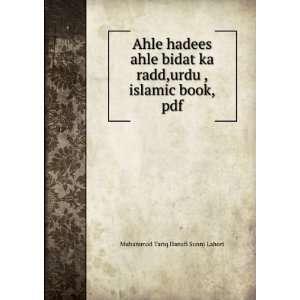 radd,urdu ,islamic book,pdf Muhammad Tariq Hanafi Sunni Lahori Books