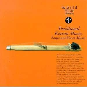 Traditional Korean Music Various Artists Music