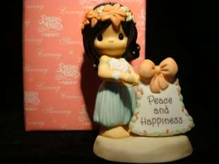 bc Precious Moments VERY RARE Chapel Hawaii Exclusive