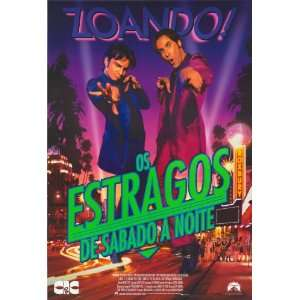 Chris Kattan)(Molly Shannon)(Dan Hedaya)(Loni Anderson)(Richard Grieco