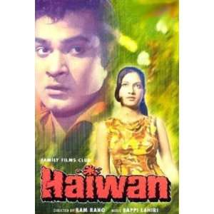 Haiwan (1977) (Hindi Film / Bollywood Movie / Indian Cinema DVD) Deb