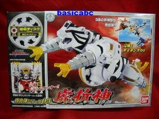 Bandai Samurai Sentai Shinkenger 03 Tora Origami Figure