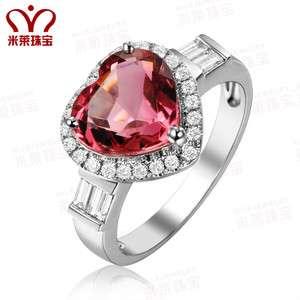 Heart Shaped Pink Tourmaline &VS Diamond 4.67ct  White Gold Halo