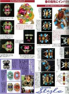 Beads News 9 /Japanese Beads Magazine/142