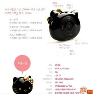 Black New Mini 2G 2GB Cute Hello kitty Big Face  player White