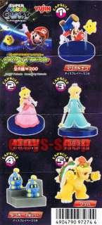 SUPER MARIO GALAXY Figure Part 1 Gashapon Full Set