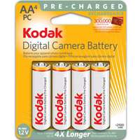 Kodak EasyShare Z5010 Digital Camera Kit   8GB Case/ Bag 4 Batteries