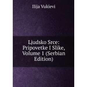 Ljudsko Srce Pripovetke I Slike, Volume 1 (Serbian