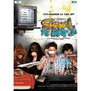 ): Shubh, Saurabh Shukhla, Aamna Sharif, Zakhir Hussain: Movies & TV