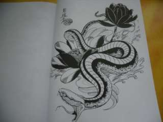 , Hawks, Snakes Japanese tattoo designs reference book by tattoo