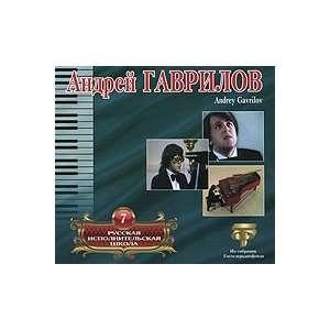 Russkaya Ispolnitelskaya shkola t.7 CD: Ne ukazan: Books