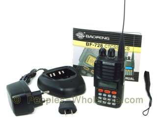 PROFESSIONAL HIGH POWER WALKIE TALKIE RADIO – NEW