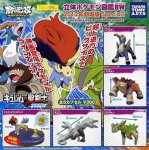 Pokemon 1/40 Scale ZUKAN Figures BW Movie KYUREM KELDEO COBALION