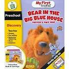 Bear Big Blue House LeapPad Book Cartridge Case