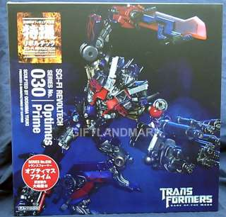 Kaiyodo Revoltech SCI FI 030 Transformers Movie 3 OPTIMUS PRIME Action