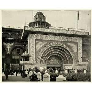 1893 Print Transportation Gold Gate Chicago World Fair