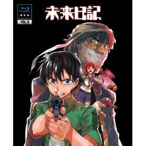 Animation   Future Diary (Mirai Nikki) Vol.5 (BD+CD