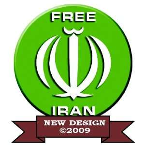 FREE IRAN BUTTON PIN PINBACK #2 SHOW YOUR SUPPORT