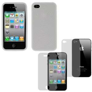 GTMax White Finger Print Silicone Skin Soft Cover Case + LCD Screen