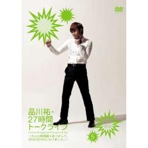Shinagawa Hiroshi Nijuunana Jikan Talk Live 5 06 30 08 30 [Japan DVD
