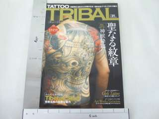 TATOO Tribal 38 2009 Irezumi Design Art Book Japan Japanese Tibetan
