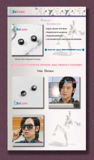Korean fashion Drama YOURE BEAUTIFUL Magnetic Earrings