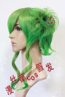New Vocaloid GUMI Megpoid Long Green Cosplay Wig Curly Party Hair