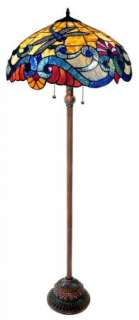 Tiffany Style Stained Glass Contemporary Floor Lamp New Yellow Red