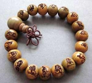 Sandalwood 18 Arhats Beads Buddhist Prayer Wrist Mala