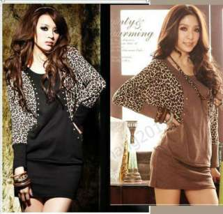 New Sexy Korea Women Long Wide Sleeve Casual Leopard Dress