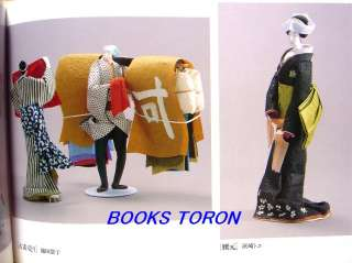 Komakos Paper Doll Anthology/Japanese Washi Book/150