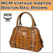 Brand New Authentic MCM Vintage VISETOS Boston Bag Medium NWT_Cognac