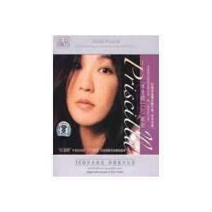 Chan   Chans Concert Hall of Hits (3 Audio CDs) Priscilla Chan