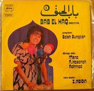 HAQ ORKESTRA LP vol 1 SALEH SUNGKAR RARE INDONESIA GAMBUS mp3