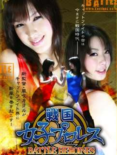 2012 50 MINUTES Japanese Female Women Wrestling DVD Pro Style RING