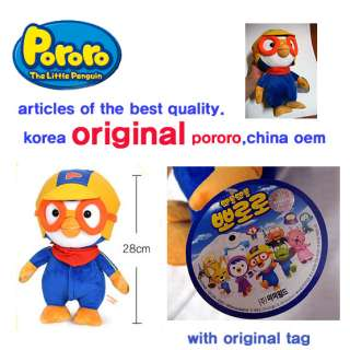 new pororo doll★kid hit character pororo child best★