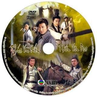 Phuc Vu Kiem Phien Van Dao   Phim Hk   W/ Color Labels