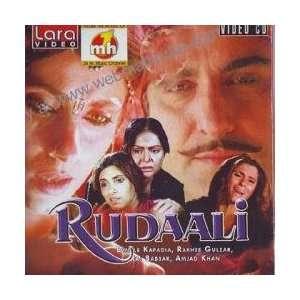 Rudaali Raj Babbar, Dimple Kapadia, Rakhee, Raghuvir