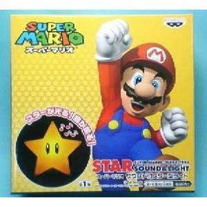 SUPER MARIO BROTHERS STAR SOUND ROOM LIGHT NINTENDO DS Toys & Games