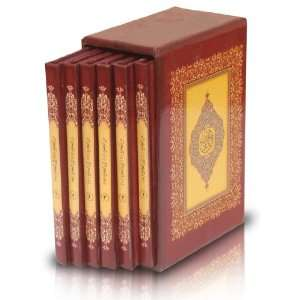 Complete holy quran 1/6 juzaa full size: 24x 17 cm: Allah