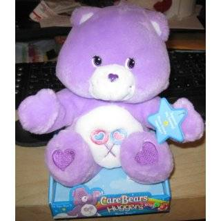 Talking Care Bears Smart Heart Bear: Toys & Games